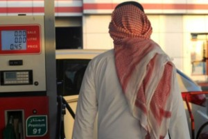 Stung By Low Oil Prices, Saudi Makes Unprecedented Cuts